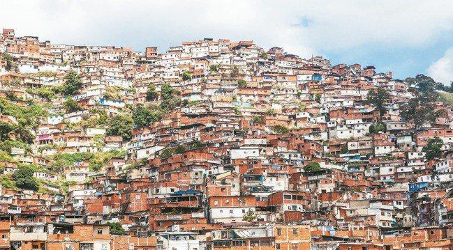 委內瑞拉卡拉卡斯貧民窟