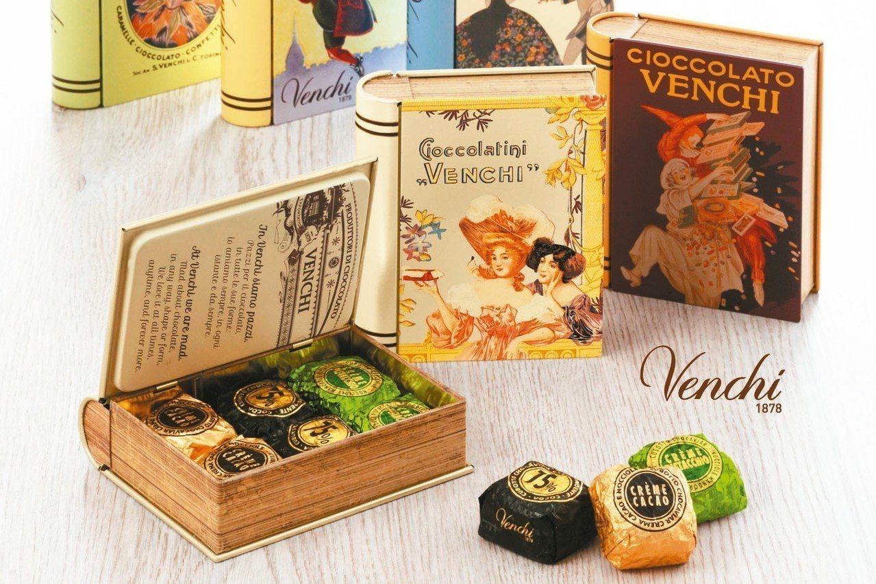 義大利百年精品巧克力Venchi可搭配復古書造型鐵盒,美到捨不得送人。 Venc...