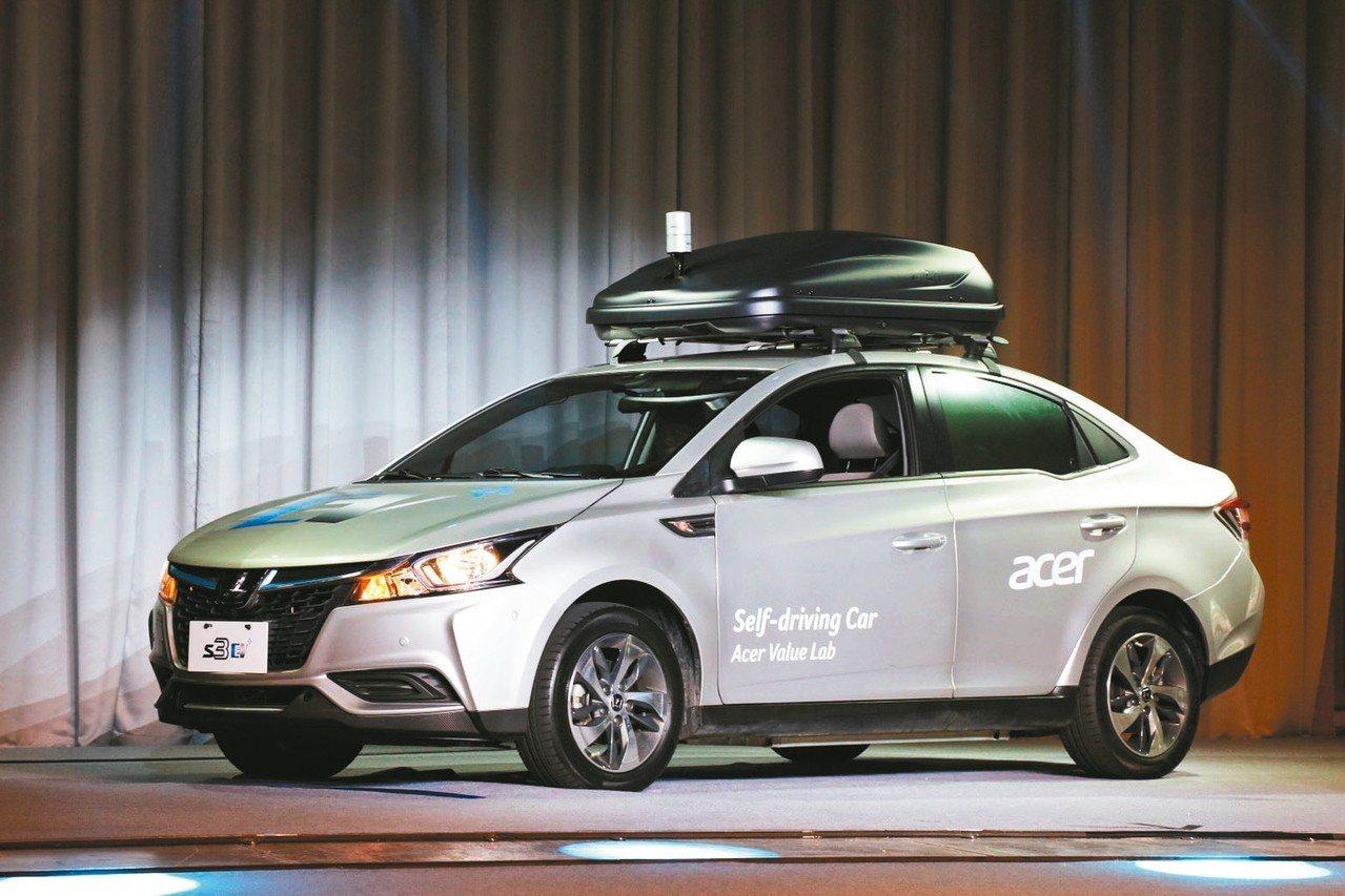 陽明大學將以醫學專長,協助提升自駕車的穩定度與安全性。 陽明大學/提供