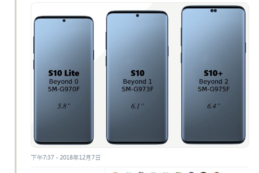 外傳S10將推出三種版本。圖擷自推特