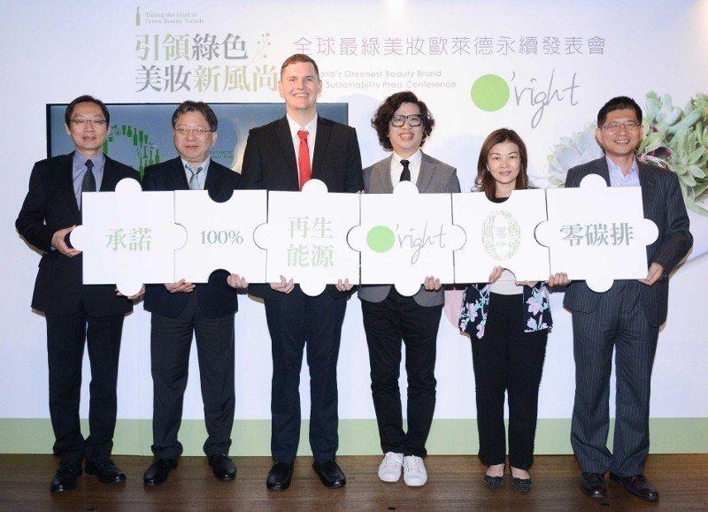 歐萊德日前舉辦記者會,宣布今年成功取得SGS企業組織型及九項產品碳中和確證,更宣...