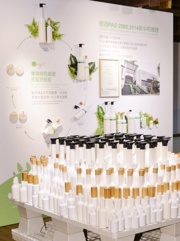 歐萊德與綠色供應鏈夥伴「集泉塑膠」和「大豐環保科技」,共同研發可再生瓶器,甚至進...