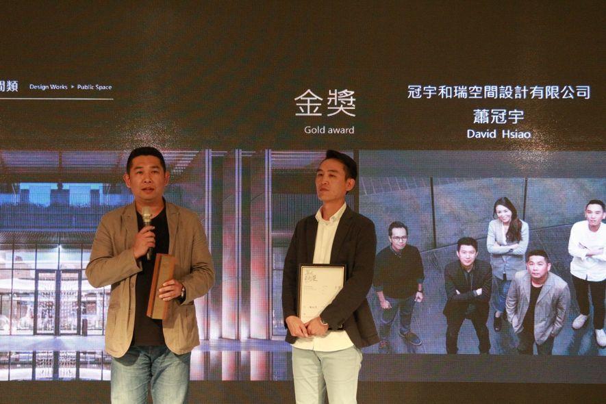 (上圖)蕭總監(左)及董副總監(右)代表上台接受公共空間類「金獎」殊榮