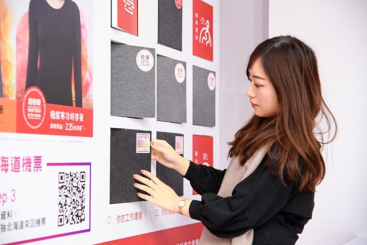 自即日起至12月23日,UNIQLO也將於台北、新竹、高雄、台中等地舉辦「HEA...