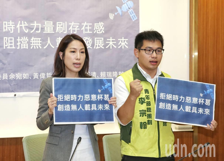 民進黨立委余宛如(圖左)資料照。記者鄭清元/攝影