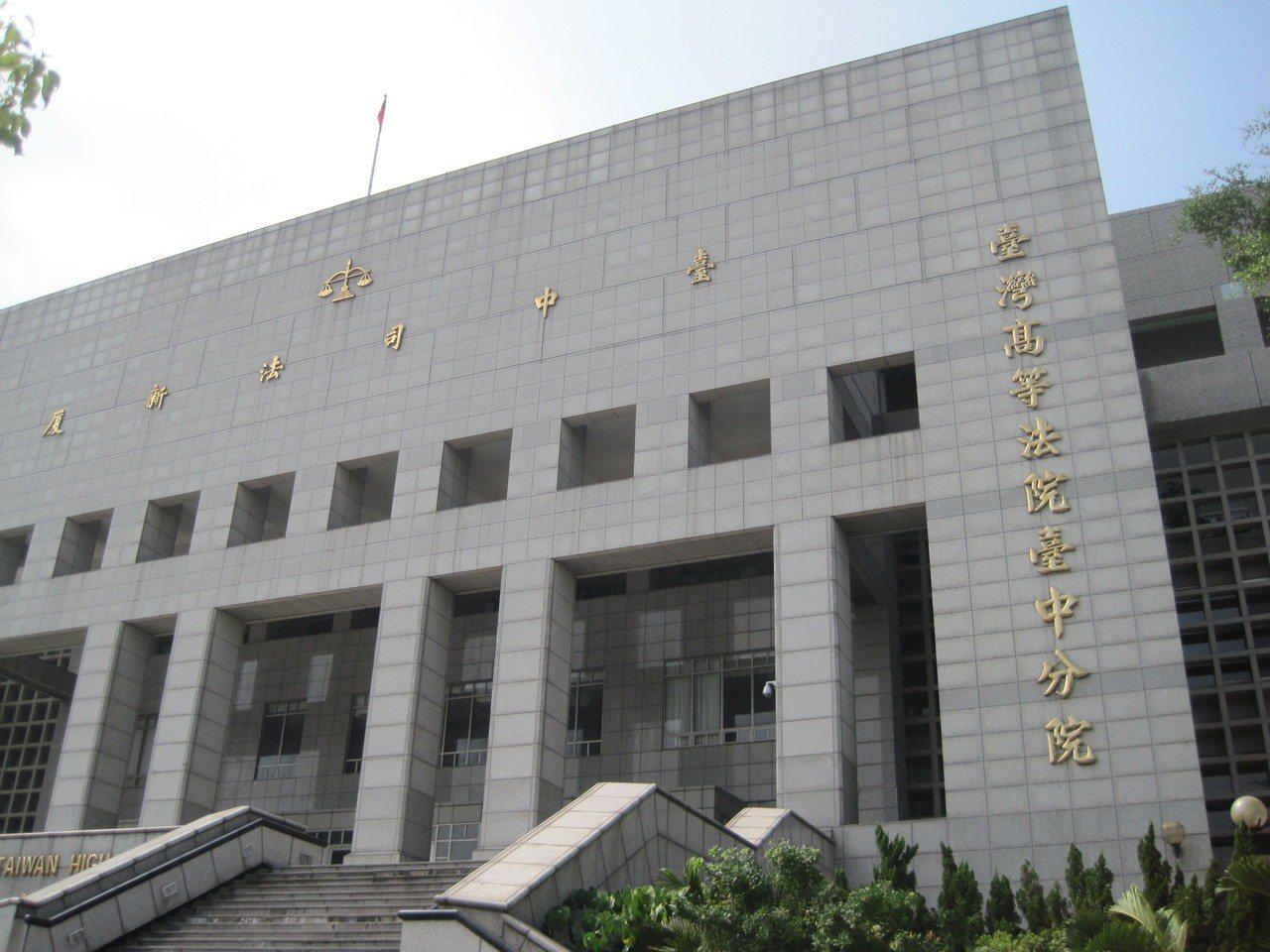 台中高分院依對未滿14歲女子性交罪,判男子徒刑8年。記者游振昇/攝影