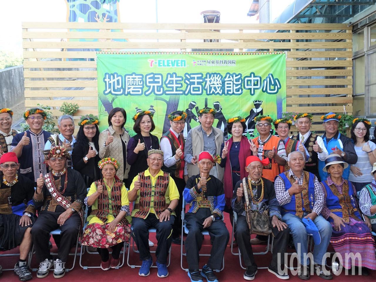 全國第一個為原鄉老人設置的生活機能中心,今天在屏東縣三地門鄉綜合體育館揭牌,吸引...