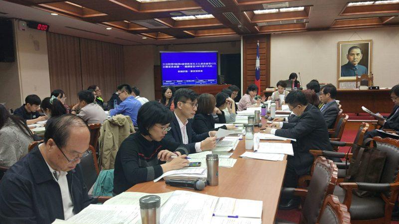 立法院教育及文化委員會今天審查教育部預算。記者林良齊/攝影