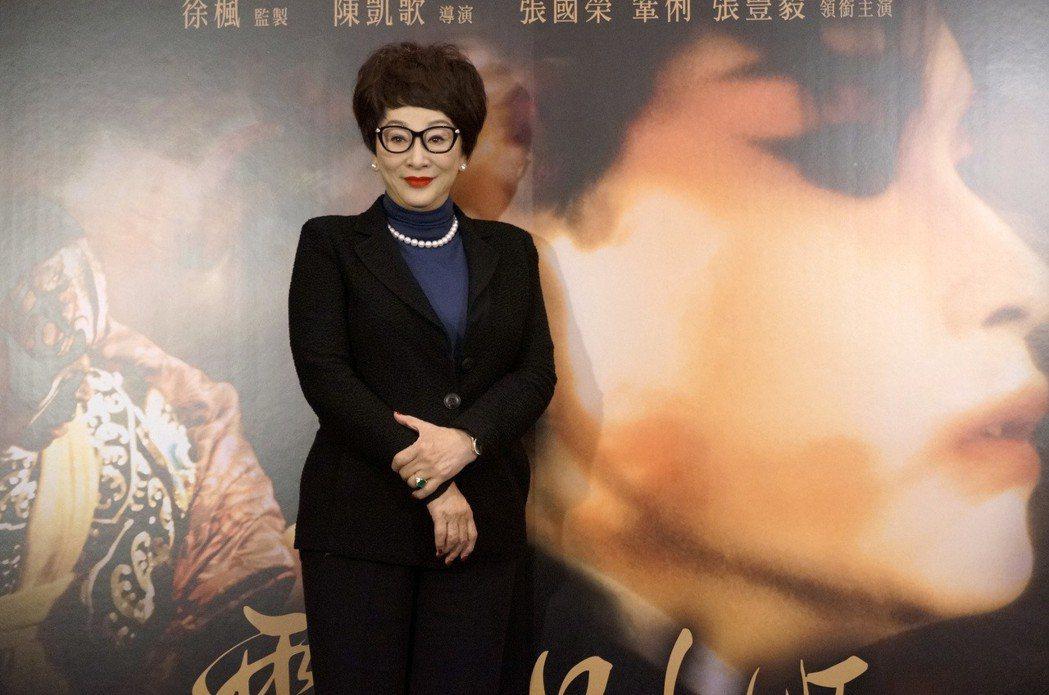 徐楓舉辦「霸王別姬」「25周年榮耀再現」首映會。圖/甲上提供