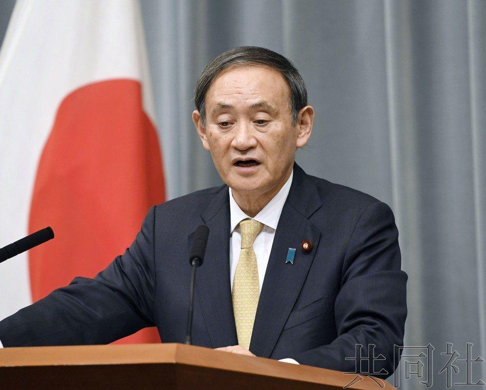 日本官房長官菅義偉。圖/共同社