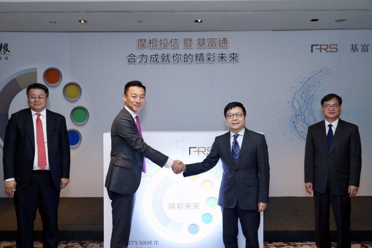 基富通與摩根雙強合作,摩根資產管理針對台灣民眾,設計專屬的投資人退休數位規劃網站...