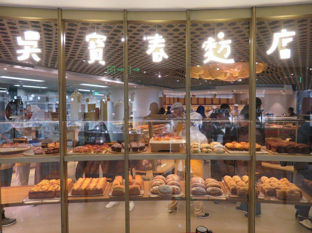 吳寶春大陸首家門店上周五於上海開始試營運,預計18日正式開業。特派記者林則宏/攝...