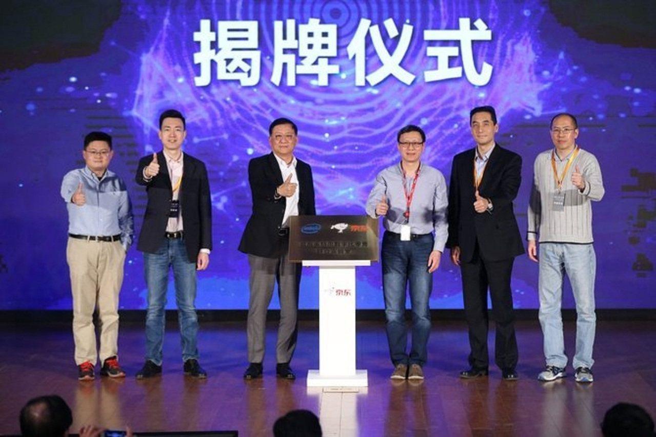 京東與英特爾(Intel)數字化零售聯合實驗室揭牌。搜狐科技