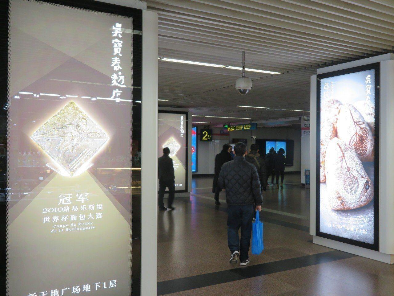 吳寶春在大陸首家麵包店預計18日正式開業,一出上海地鐵一號線黃陂南路站即可看到明...