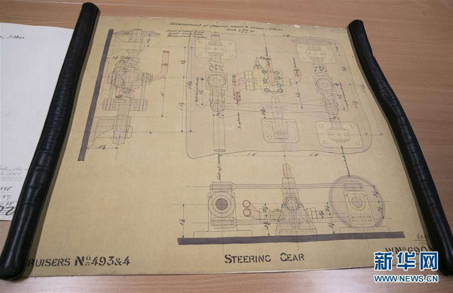 英國紐卡斯爾泰恩—威爾檔案館保存的北洋海軍致遠艦設計圖紙。(取自新華網)