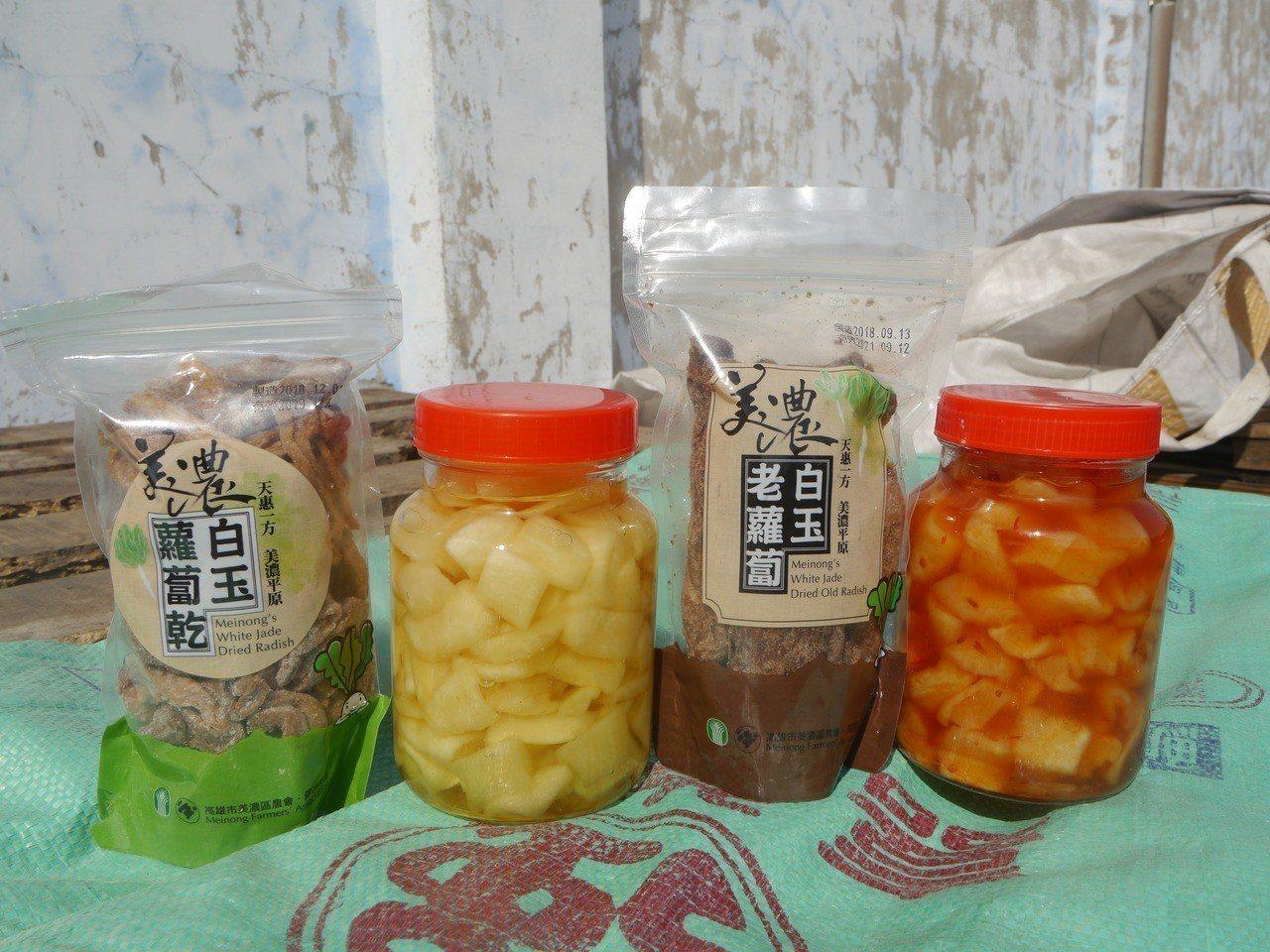 新鮮蘿蔔可加工成醃蘿蔔或老蘿蔔,十分受消費者喜愛。記者徐白櫻/攝影