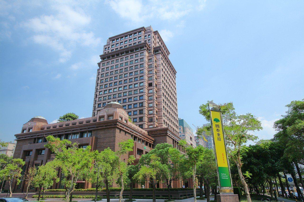 國泰金旗下國泰人壽,今年前11月累計稅後獲利357億。圖/國泰金提供