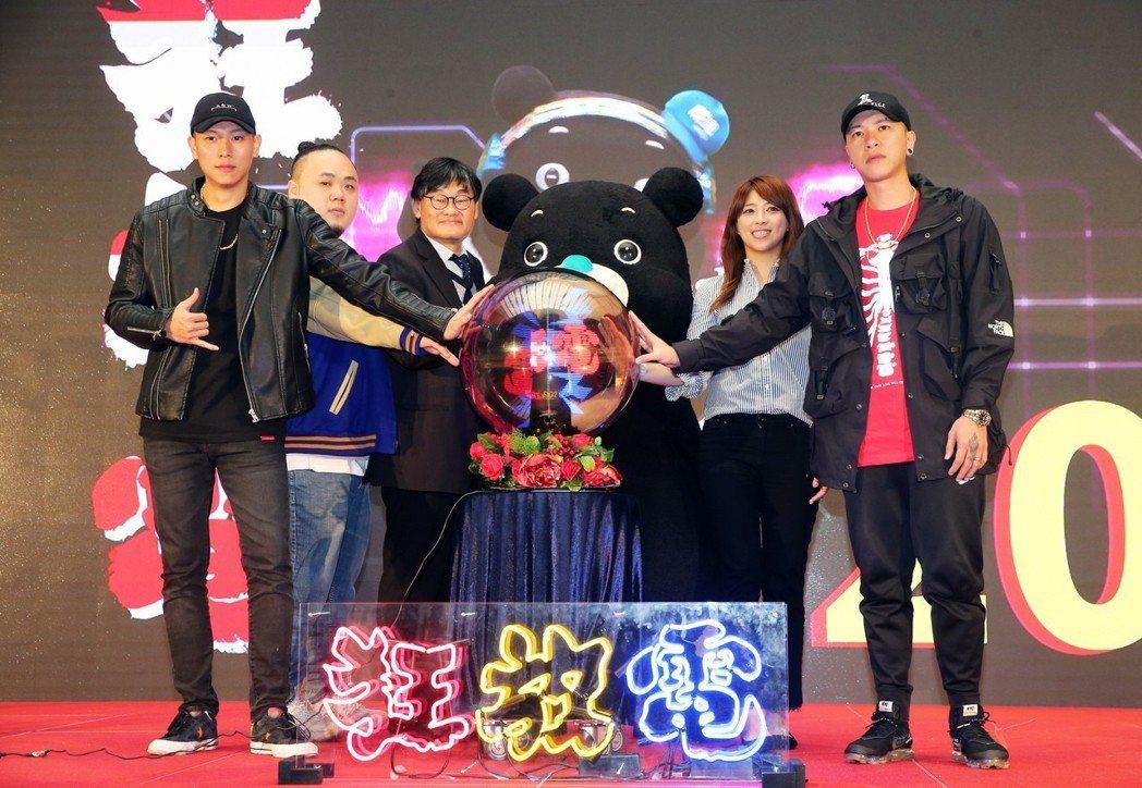 頑童MJ116出席臺北最High新年城-2019跨年晚會卡司公布記者會與市府觀傳...
