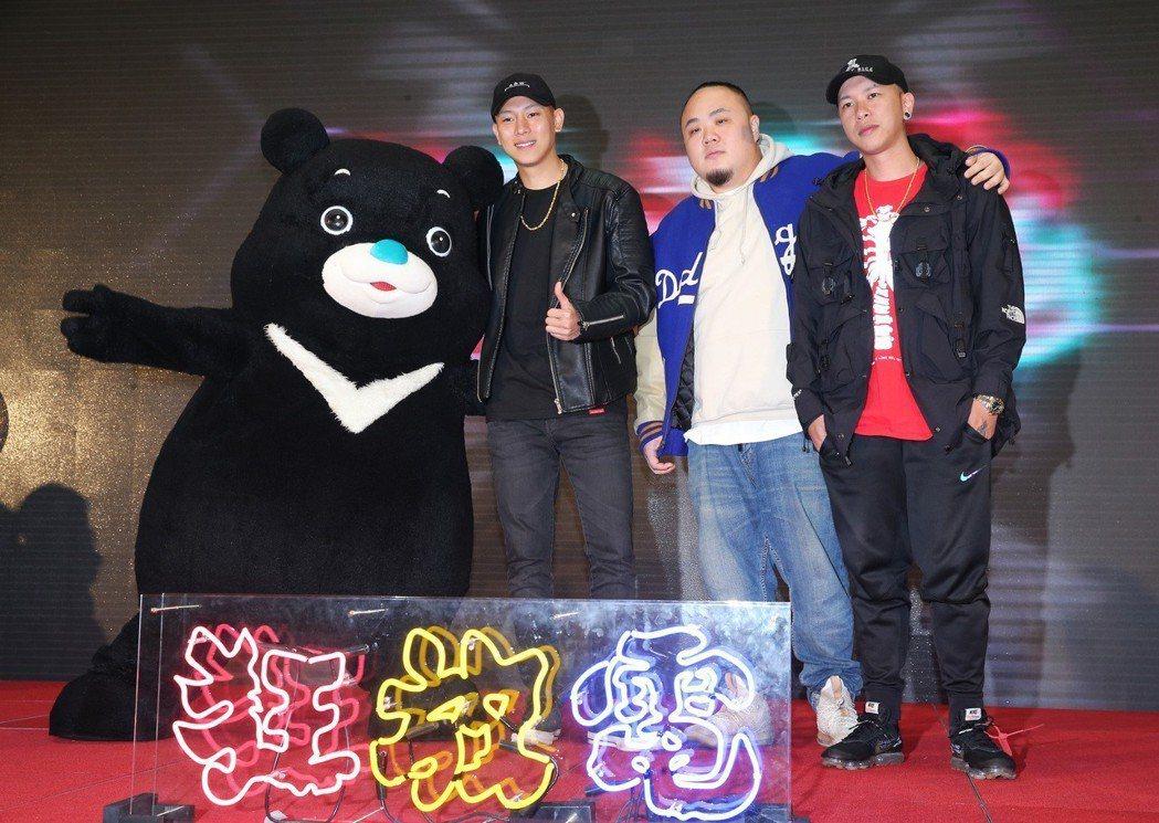 頑童MJ116出席臺北最High新年城-2019跨年晚會卡司公布記者會與熊讚合影