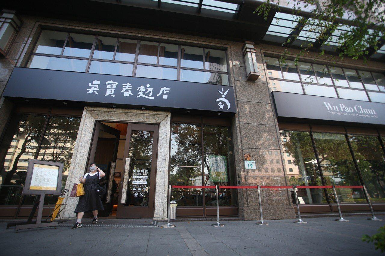 吳寶春預計下午針對臉書發文進行說明,上午吳寶春麵包店正常營業。記者劉學聖/攝影