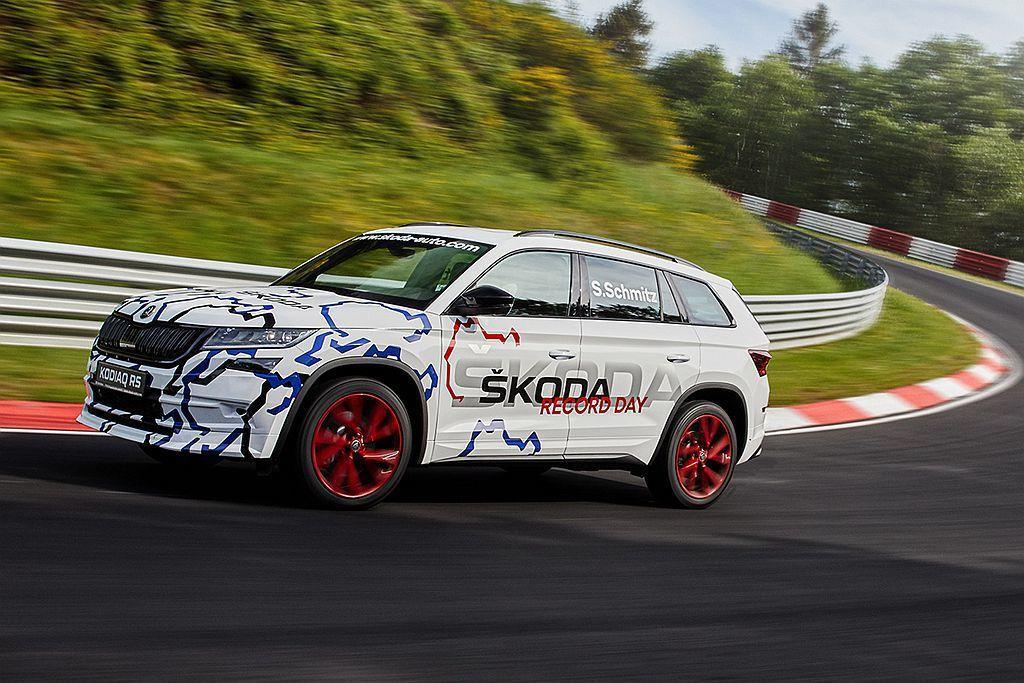 Skoda Kodiaq RS不僅是品牌最新性能成員,更以9分29秒84成績成為...