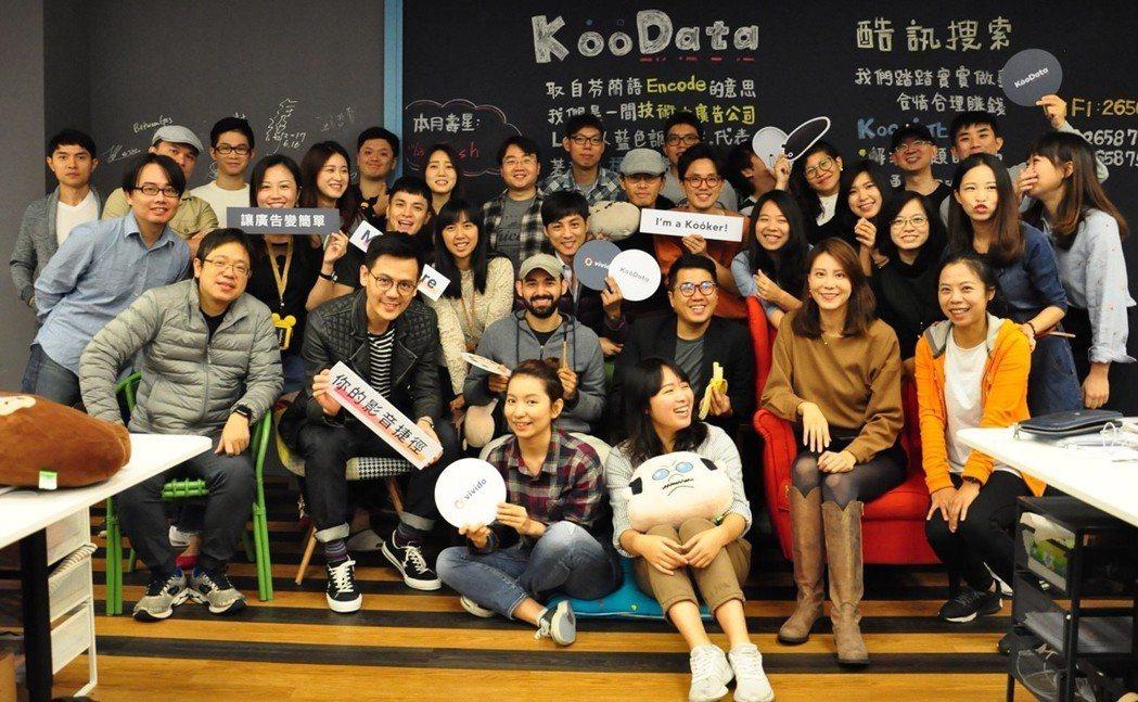 KooData由一群熱愛數位廣告的年輕人所組成的團隊,2019年將揮軍前進海外市...