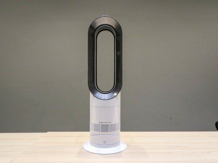 Dyson AM09涼暖氣流倍增器,限量100台特價16,888元。圖/記者黃筱...