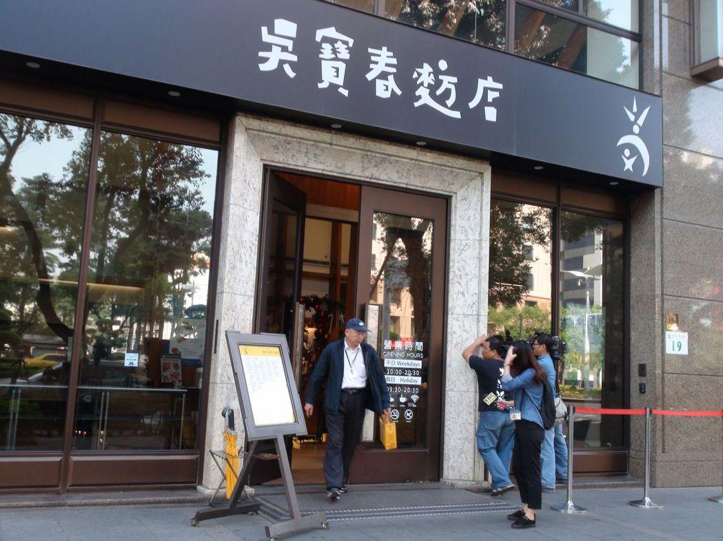 吳寶春麵包店今天上午一開店就有不少人買麵包。 記者謝梅芬/攝影