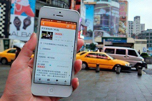 大陸知名消費訊息平台「大眾點評」的影響力驚人。(搜狐網)
