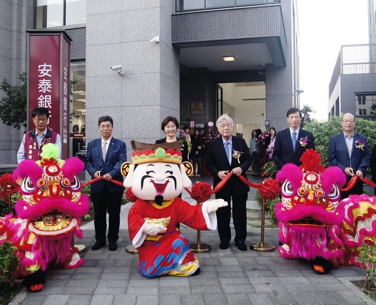 安泰銀行今天舉行台南分行開幕儀式,安泰銀行總經理俞宇琦(左三)及多位貴賓出席剪綵...