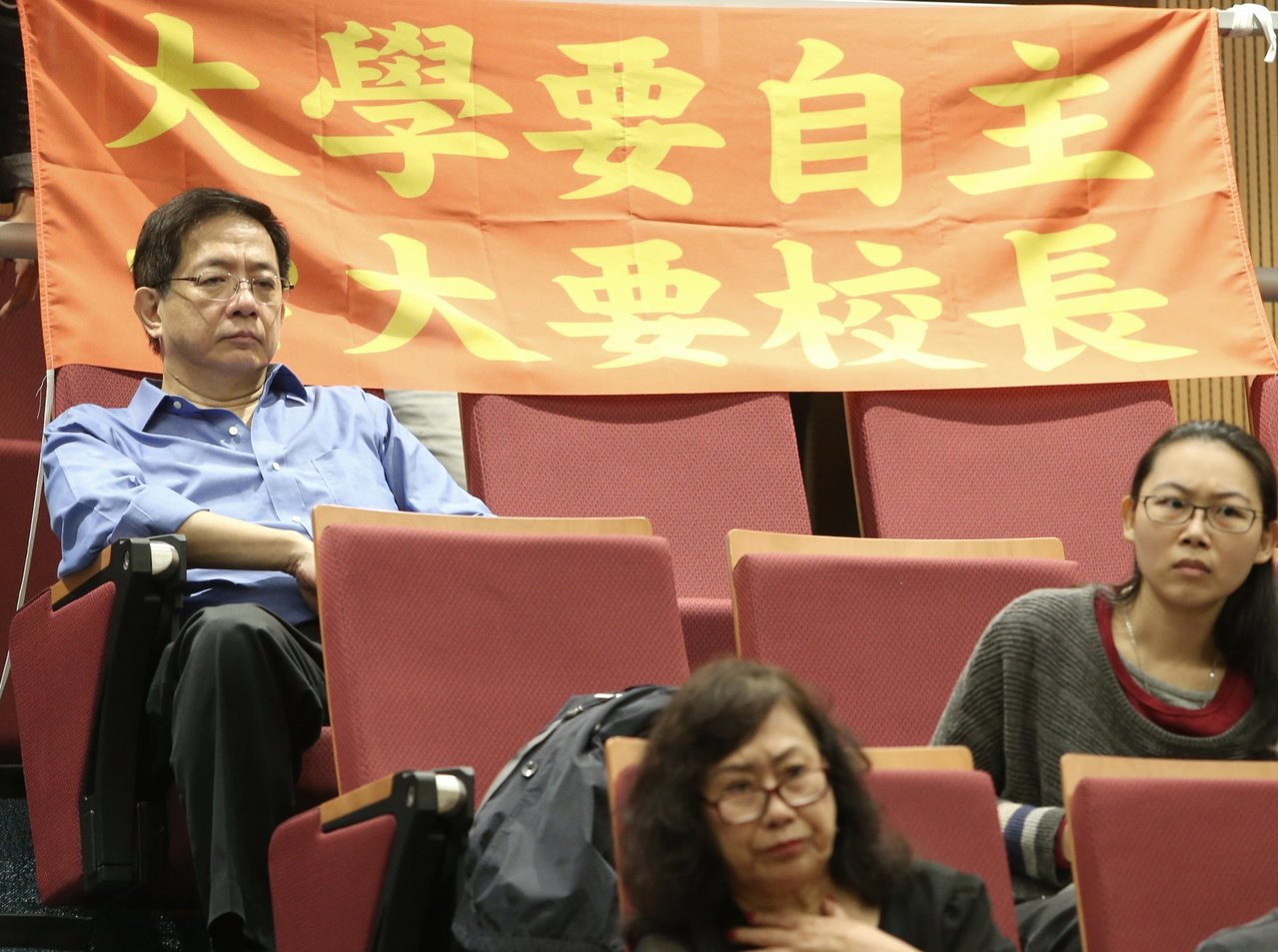 台大校長當選人管中閔(左)上午意外現身「還我校長-台灣教育不能等」記者會,低調坐...