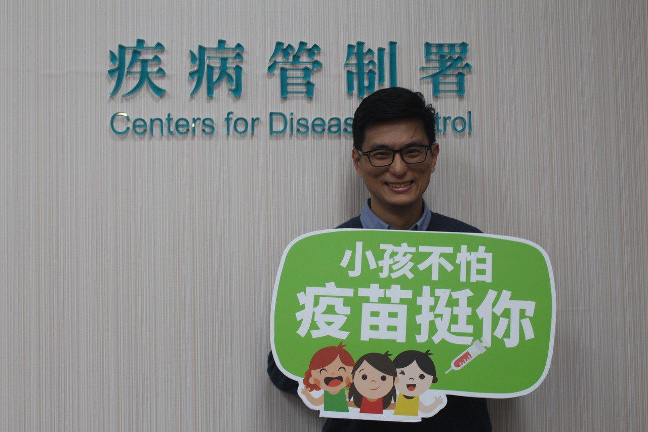 馬偕醫院小兒科主治醫師黃瑽寧建議,首次接種流感疫苗的幼兒如先前已接種一劑四價流感...