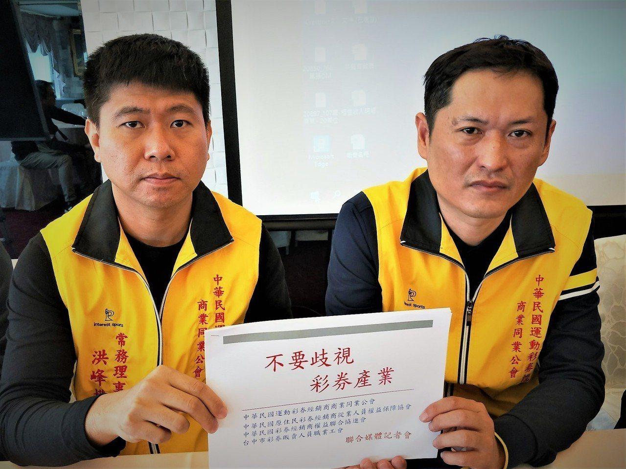 中華民國運動彩經銷商商業同業公會理事何昱奇(右)指出,以往是便利商店經常被搶,現...