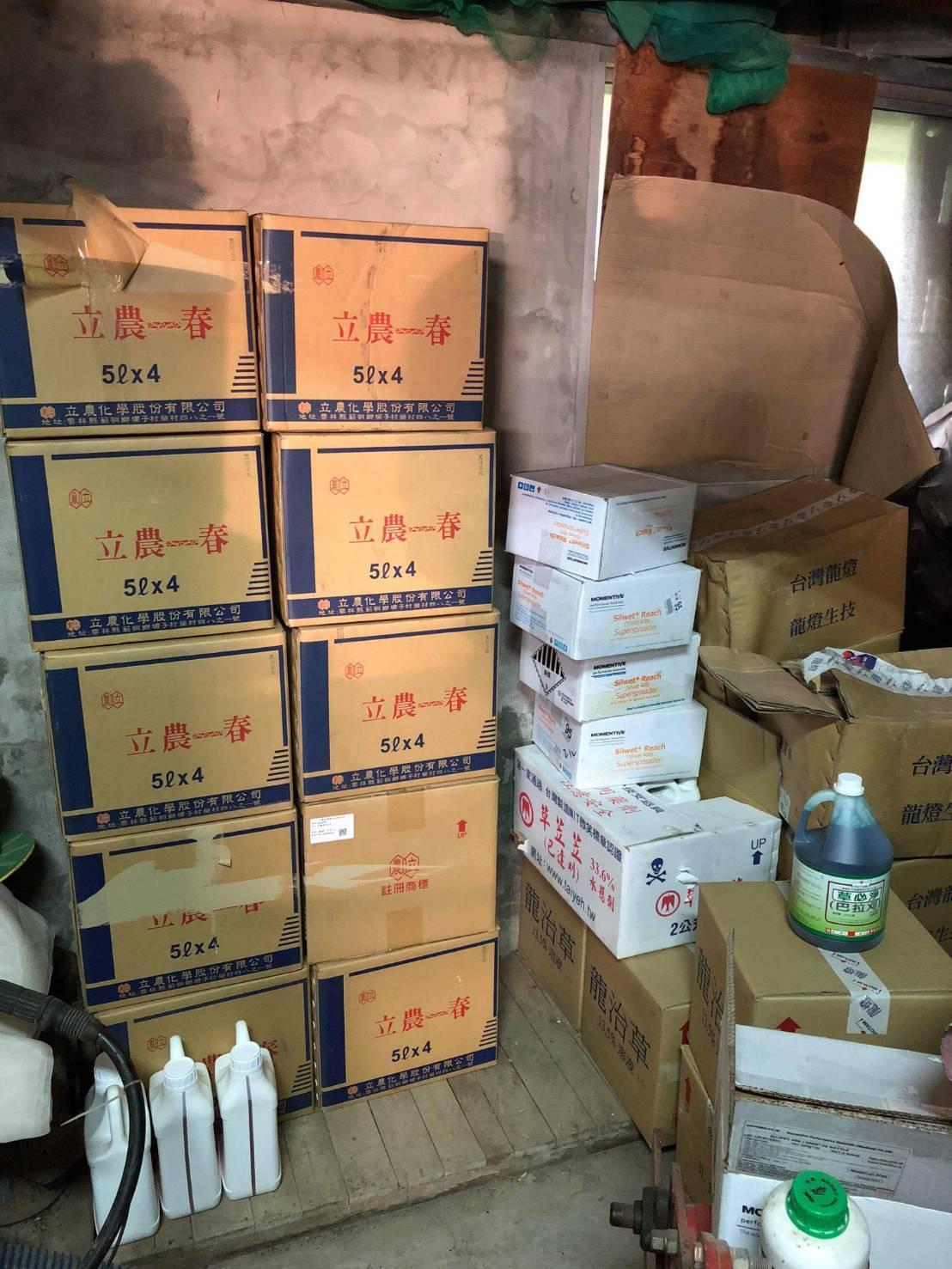 農委會貿然禁用劇毒農藥巴拉刈,因缺乏相關配套措施,農民被迫大量囤積。圖/農民提供