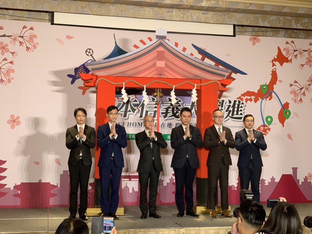 日本信義今(11)日宣布喜訊,於東京六本木成立首家仲介新品牌「SJ HOME」。...