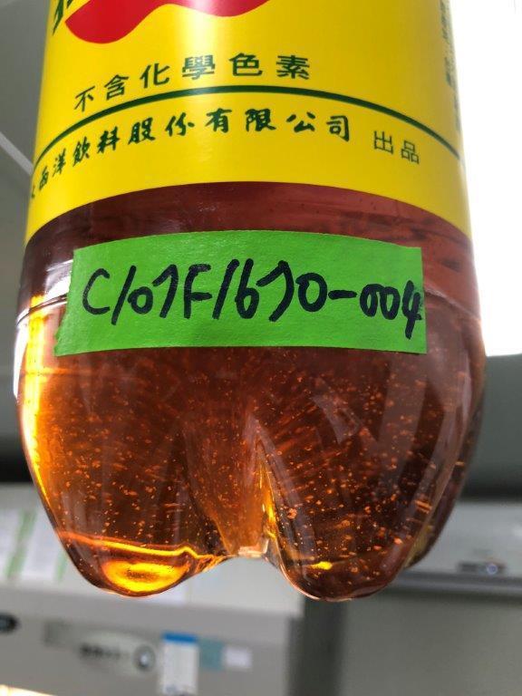 新北衛生局抽驗大西洋飲料股份有限公司製售的2公升寶特瓶裝的蘋果西打,6件均發現有...