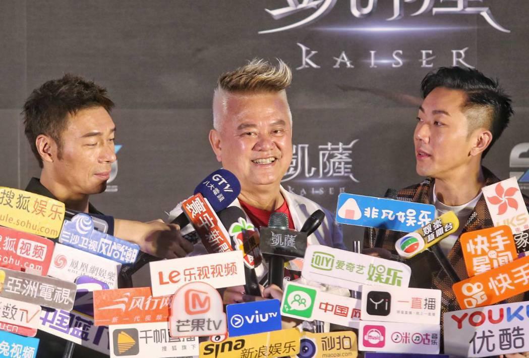 許志安(左起)、陳百祥、劉浩龍來台出席活動。記者鄭清元/攝影