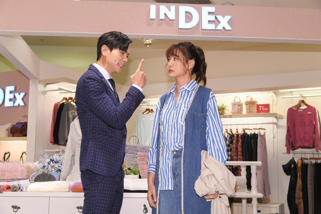 安心亞(右)與禾浩辰主演新偶像劇「你有念大學嗎?」。圖/三立提供