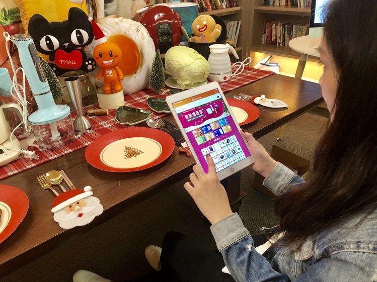 淘寶App有雙12各式特別會場。圖/淘寶提供
