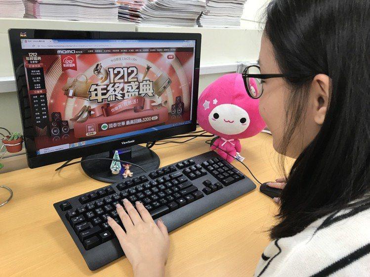 momo購物網雙12年終盛典12月11日至12月14日登場,推出揪團賺回饋3%紅...