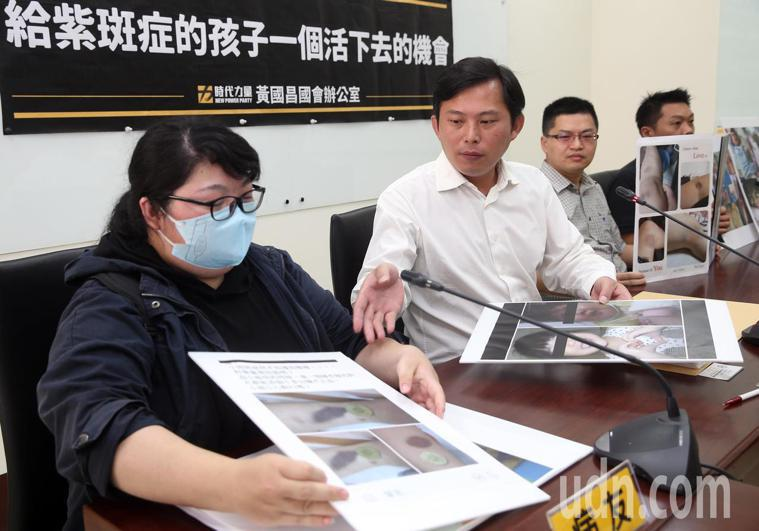 立委黃國昌曾和紫斑症病友舉行記者會,呼籲健保能給付用藥。 聯合報系資料照/記者曾...