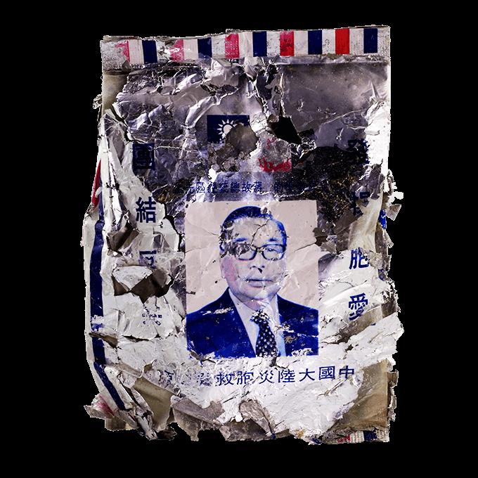 蔣經國肖像軍糧包裝海漂超過30年。記者董俞佳/攝影