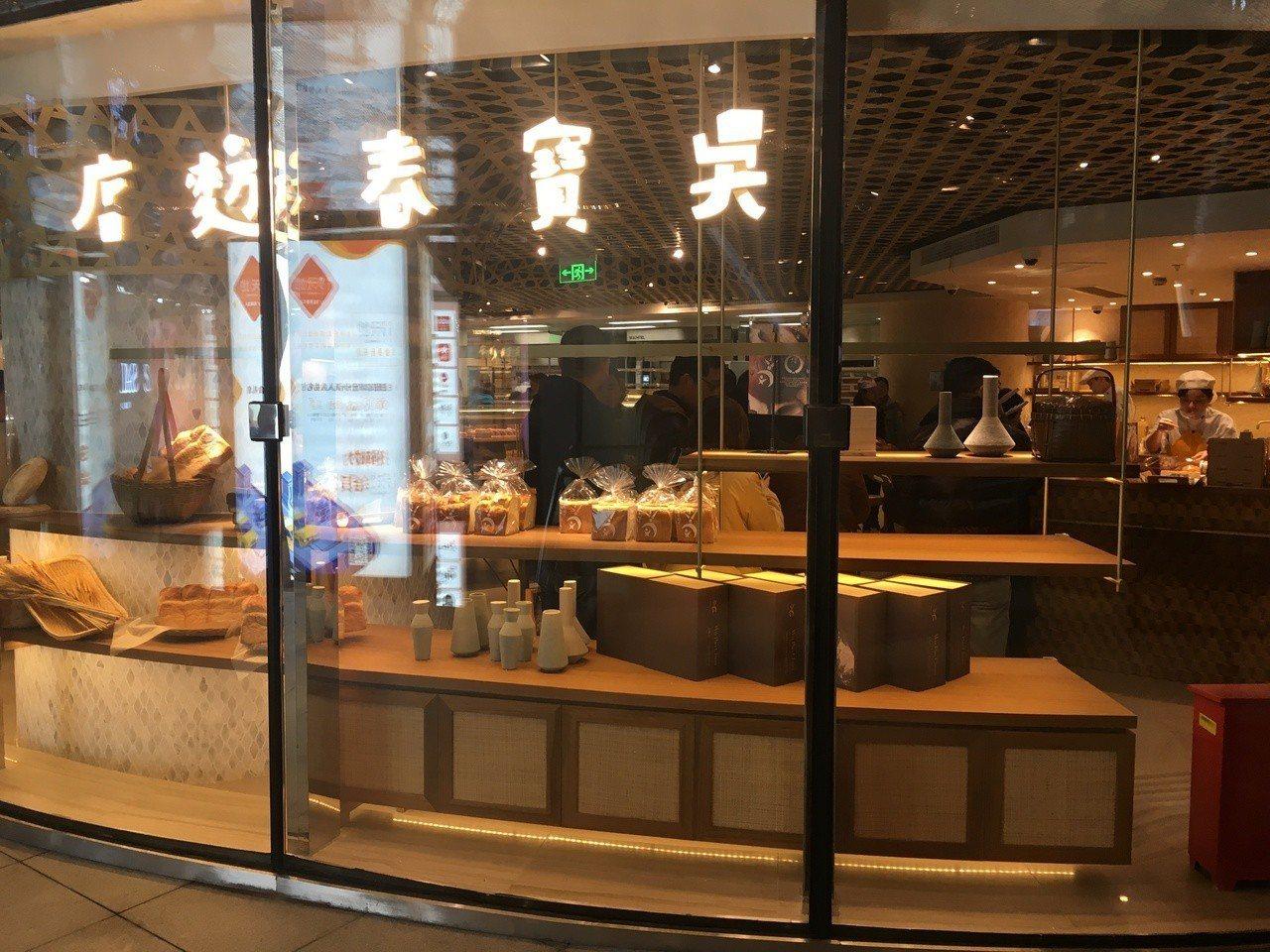 吳寶春在周一傍晚發表聲明後,其上海門店11日生意更好。特派記者林則宏/攝影