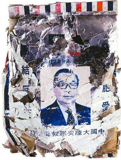 蔣經國肖像軍糧包裝海漂卅年。 記者董俞佳/攝影