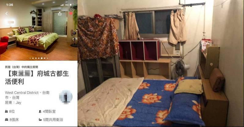 一名網友在Airbnb上訂了一間民宿,但房間的實際模樣(右圖)與網站圖片(左圖)差很多,讓他相當傻眼,要求退款,但業者只願意退7成費用。圖截自爆料公社