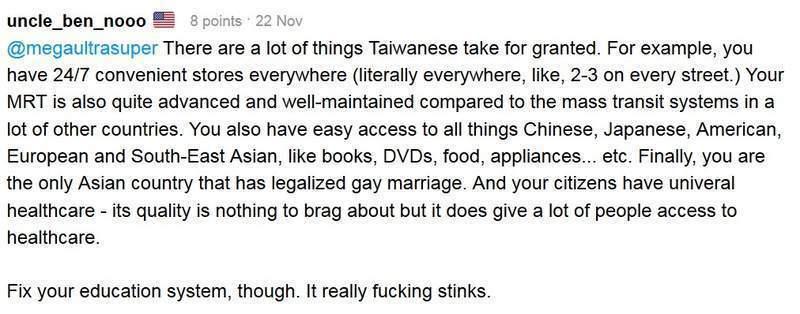 從Gogoro電池交換站就能看出台灣治安良好,引發國外網友討論。 圖片來源/9g...