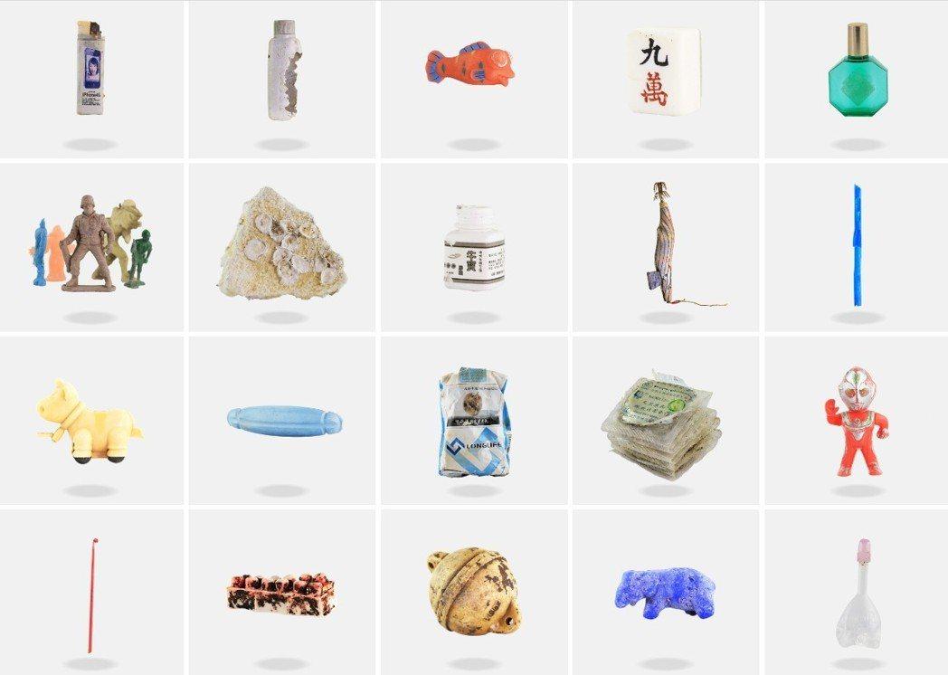 圖/翻攝海洋廢棄物圖鑑網站