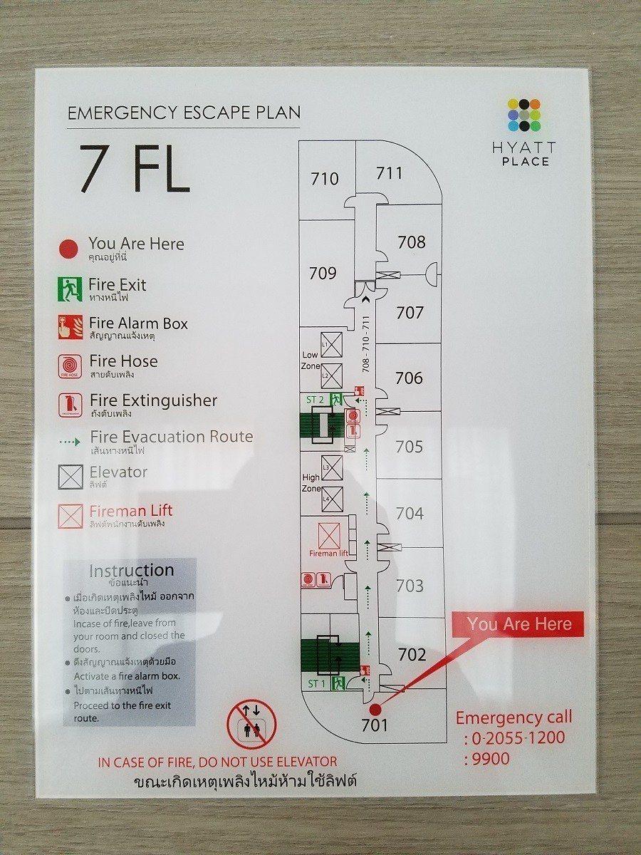 第一晚住在七樓,可以看到房間就剛好在角落處 圖文來自於:TripPlus