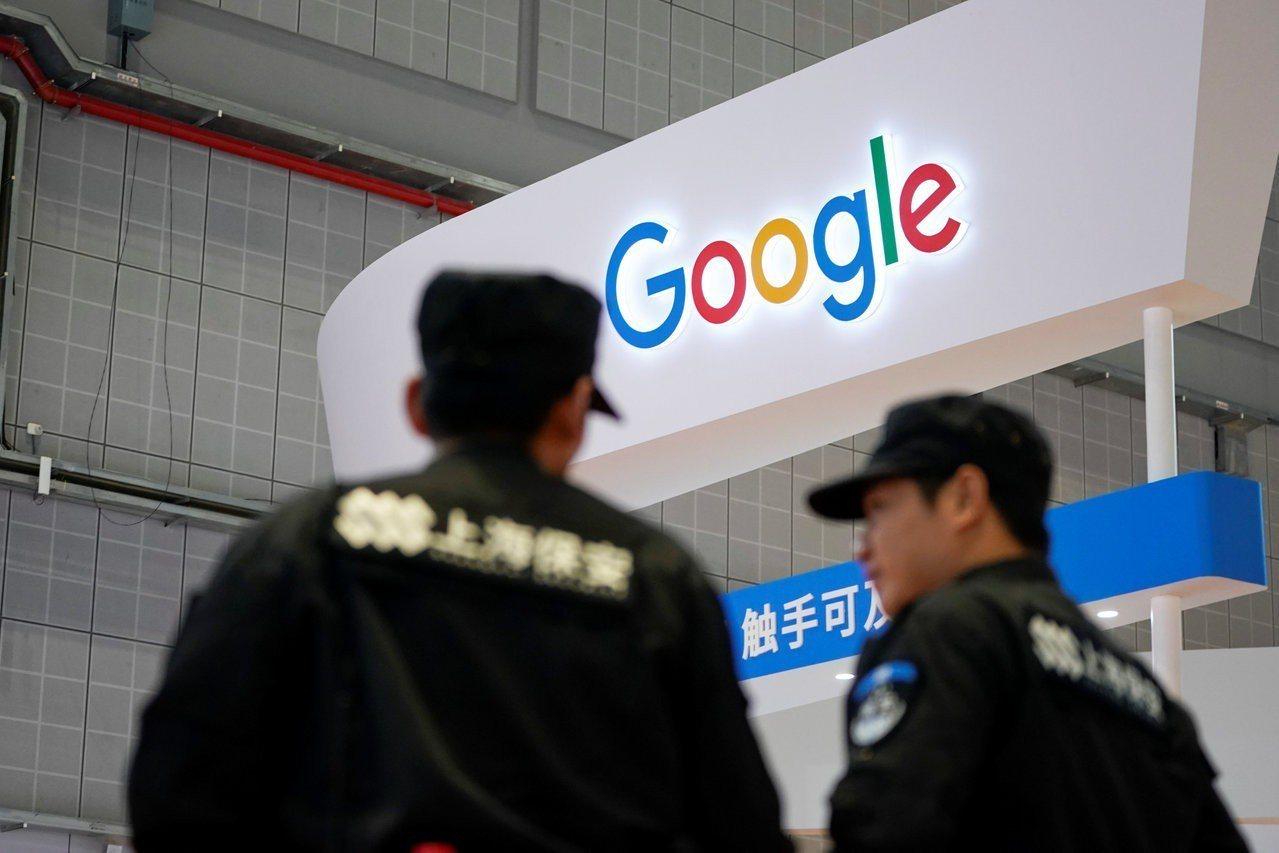 Google執行長皮伽向美國國會表示,目前沒有在中國重新推出搜尋引擎的計畫。 路...