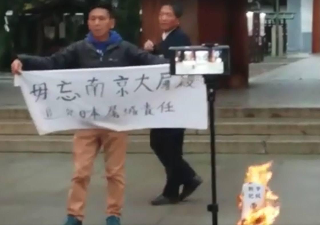 港人郭紹傑在靖國神社抗議南京大屠殺遭捕。圖片翻攝香港01新聞